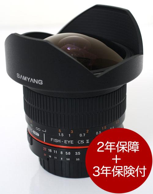 SamYang 8mm F3.5 FISH-EYE CSII LENS 『即納~3営業日後の発送/マウントにより品薄』魚眼の湾曲世界が撮れるAPS-Cサイズ~フォーサーズセンサー用フィッシュアイレンズ [CanonEOS/PENTAX K/Sony αA/OLYMPUS 4/3マウント]【smtb-TK】[02P24Jul13][fs04gm][02P05Nov16]