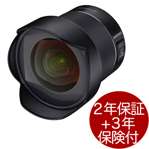 SamYang AF14mm F2.8 EF キヤノンイオスマウント 超広角レンズ非球面レンズAspherical採用スーパーワイドレンズ[02P05Nov16]