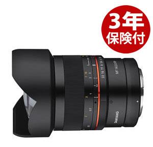 SAMYANG MF14mm F2.8 ED AS IF UMC キヤノンRF用 (8809298885861) 非球面レンズAspherical採用スーパーワイドレンズ サムヤンMF14mm F2.8 CANON RF[02P05Nov16]【smtb-TK】