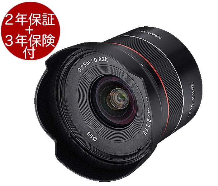 [3年保険付] SAMYANG AF18mm F2.8 Sony FE フルサイズセンサー対応超広角単焦点オートフォーカスパンケーキレンズ JAN:8809298885984 [02P05Nov16]