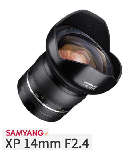 SamYang XP14mm F2.4 Canon EF プレミアム超広角レンズ [35mmフルサイズ用プレミアム超広角レンズ]【smtb-TK】[02P05Nov16]