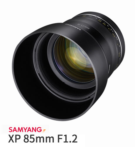 SamYang XP85mm F1.2 Canon EF プレミアム中望遠レンズ『1~3営業日後の発送』[35mmフルサイズ用プレミアム中望遠レンズ]【smtb-TK】[fs04gm][02P05Nov16]