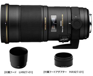 【送料無料】SIGMA APO MACRO 180mmF2.8 EX DG OS HSM『2~3営業日後の発送』手ぶれ補正機能付きF2.8望遠マクロレンズ[02P05Nov16]