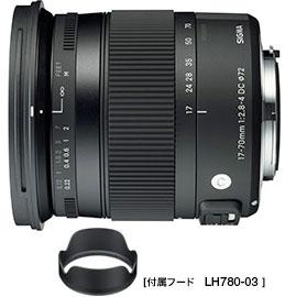 [3年保険付]Sigma 17-70mm F2.8-4 DC MACRO OS HSM キヤノン用[Canon EOS用)[fs04gm][02P05Nov16]
