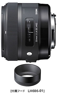 Sigma Art 30mmF1.4 DC HSM 大口径ハイスピード標準レンズ デジタル一眼レフ専用レンズ[02P05Nov16]