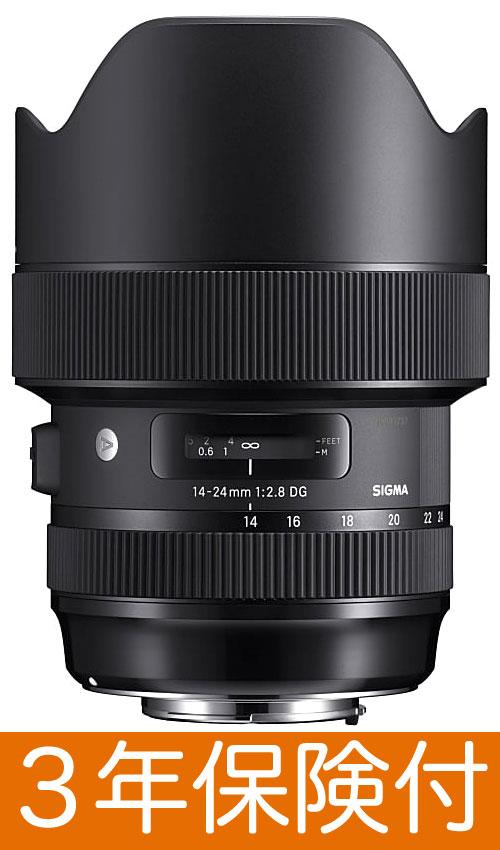 Sigma 14-24mm F2.8 DG HSM | Art フルサイズ一眼レフ対応広角ズームレンズ[02P05Nov16]