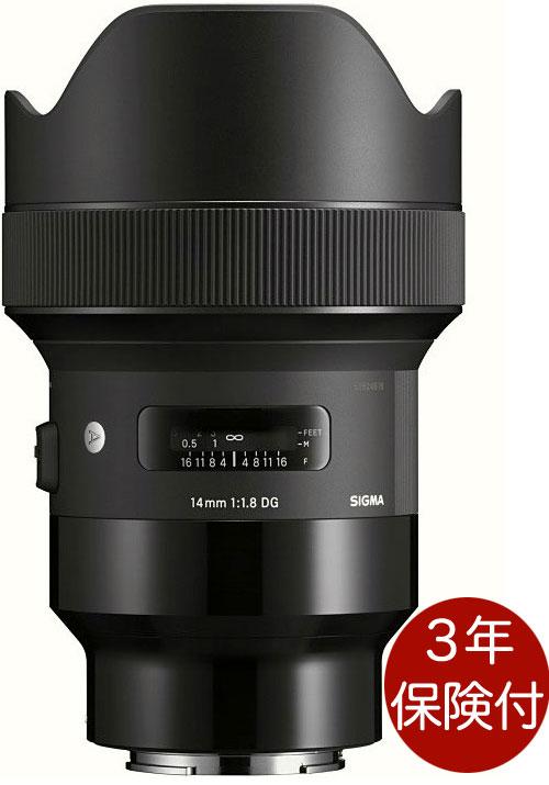 [3年保険付] SIGMA 14 mm F1.8 DG HSM | Art ソニーEマウント大口径超広角レンズ Sony αE-mount[02P05Nov16]