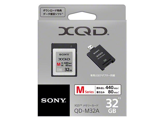 ソニー [QDM64A] QD-M64A Mシリーズ 64GB XQDメモリーカード 【返品種別A】