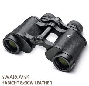 スワロフスキー HABICHT 8x30W レザー仕様 双眼鏡 (4907990300812) 8倍30mm口径ハビヒトシリーズ BINOCULARS 8X30 WMS Leather[02P05Nov16]
