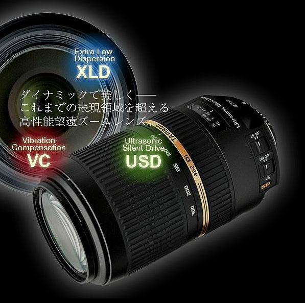 タムロン SP70-300mmF/4-5.6 Di VC USD『2~3営業日後の発送』(Model A005)手ぶれ補正機構付きフルサイズ対応Di望遠ズームレンズ(ソニー用は手ぶれ補正なし)[fs04gm][02P05Nov16]