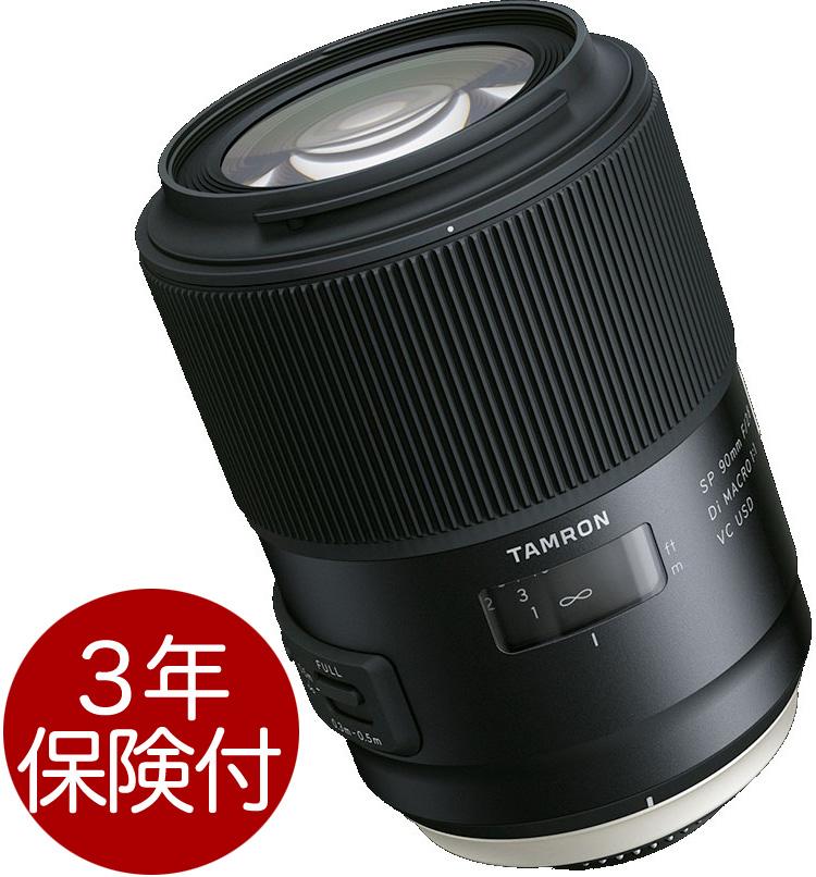 Tamron SP 90mm F/2.8 Di MACRO 1:1 VC USD (Model F017) 手ぶれ軽減機構付等倍マクロレンズ キヤノンEOS/ニコン F/ソニーαA[02P05Nov16]