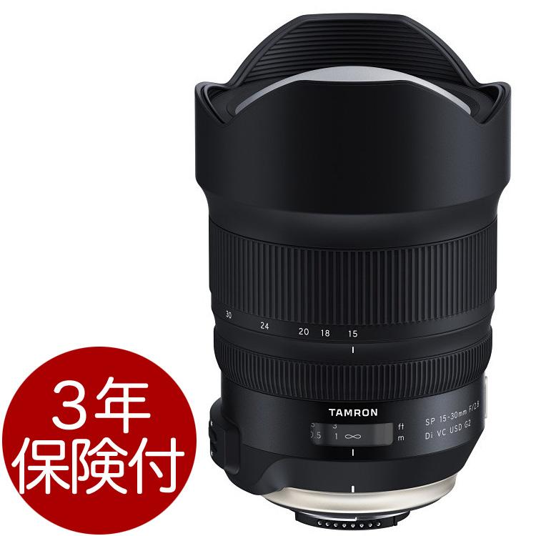 [3年保険付]Tamron SP 15-30mm F/2.8 Di VC USD G2 Model A041 レンズ内手ぶれ補正機構付フルサイズ対応F2.8広角ズームレンズ [02P05Nov16]