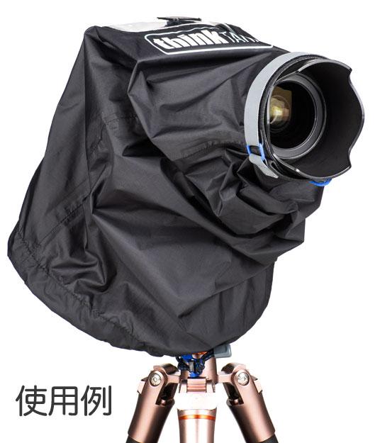 【スーパーセール中は当店限定!ポイント2倍!!】 thinkTANKphoto Emergency Rain Cover Small カメラ用レインコートレインカバー[02P05Nov16]