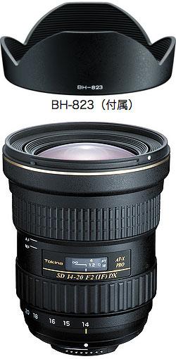 トキナ AT-X 14-20 F2 PRO DX ニコンFマウント『即納』【】NikonマウントAPS-Cセンサー一眼レフカメラ用F2.0広角ズームレンズ[02P05Nov16]
