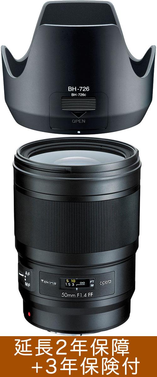 [延長2年保証/3年保険] トキナ opera 50mm F1.4 FF AS SD キヤノンイオスマウント オートフォーカス大口径標準レンズ [02P05Nov16]