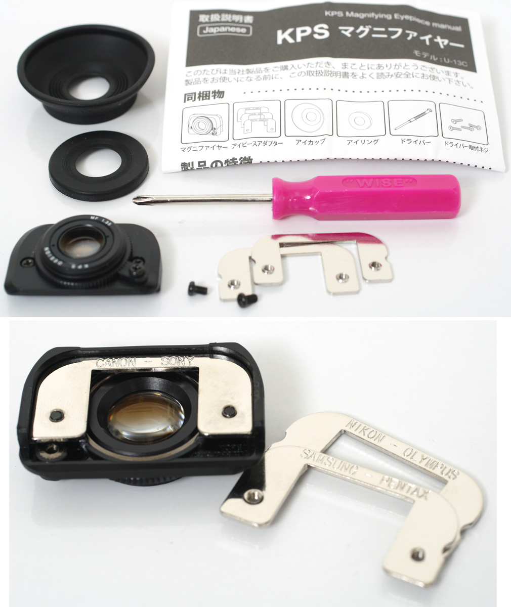 "KPS U-13C マグニファイイングアイピース Magnifying Eyepiece ""shipment fs3gm after the 1~3 business day"""