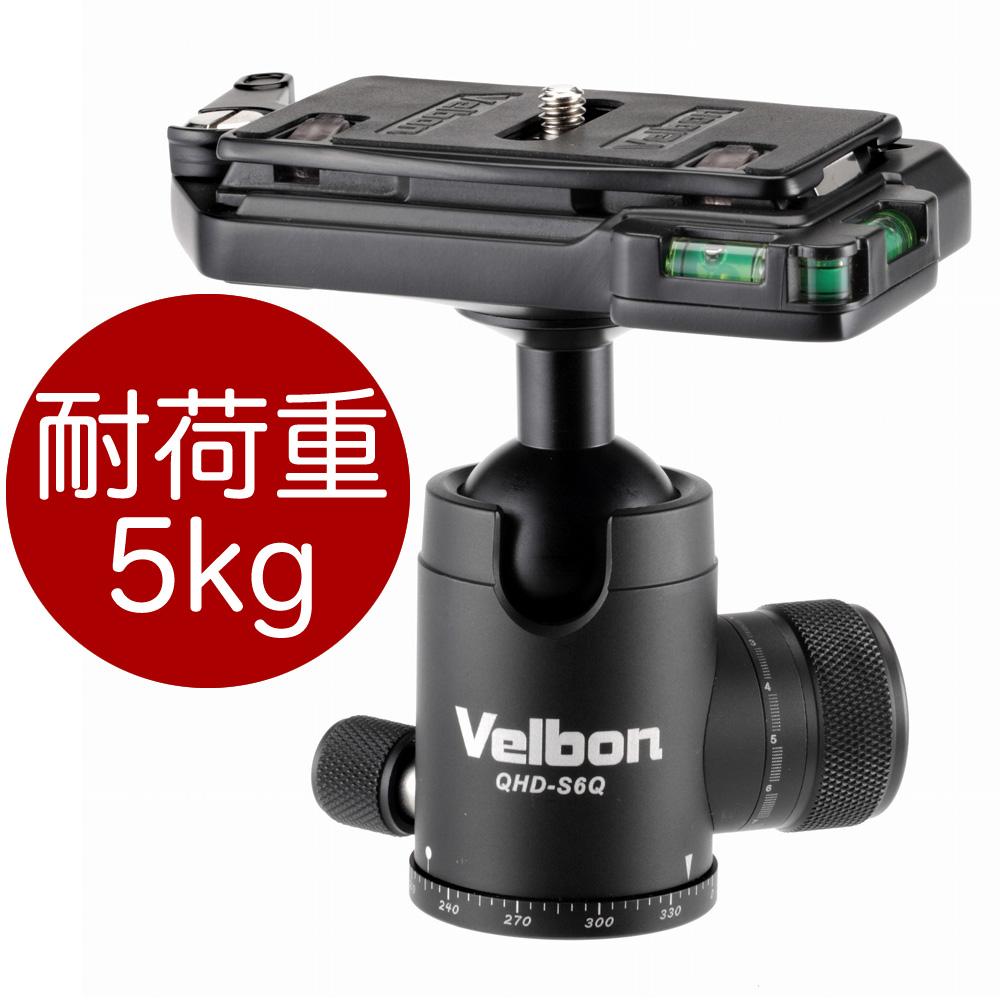 Velbon QHD-S6Q フリクションコントロール搭載クイックシュー付自由雲台[02P05Nov16]