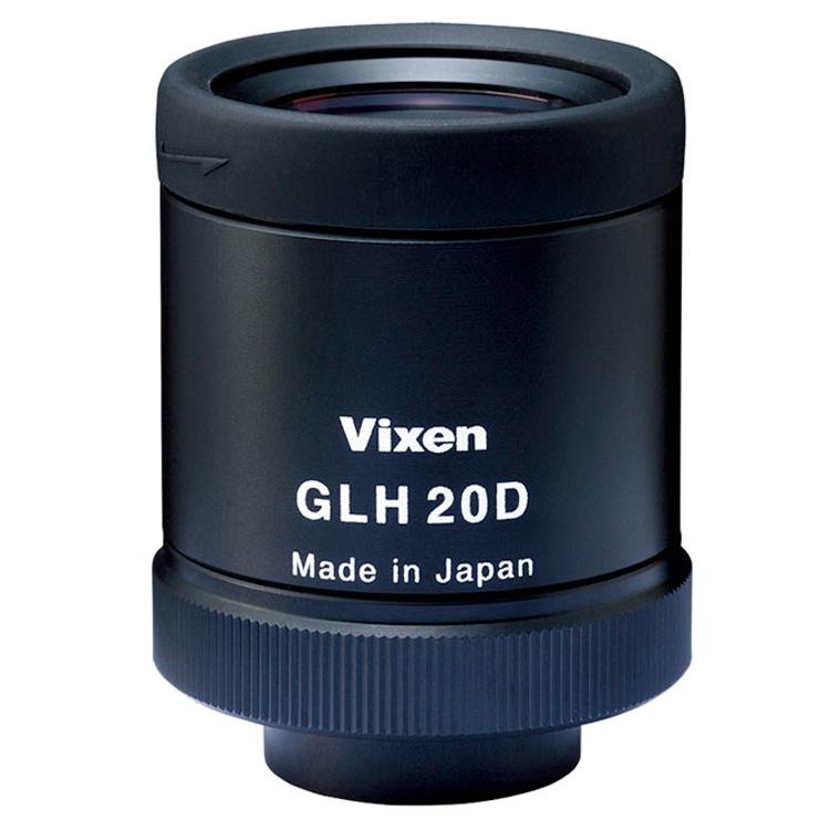 Vixen フィールドスコープ用ワイドアイピース GLH20D(広角)『即納~2営業日後の発送』[02P05Nov16]