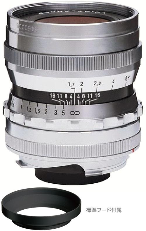 フォクトレンダー ULTRON 35mm F1.7 Vintage Line Aspherical VMマウント シルバー Vintage Line Silver Lens [fs04gm][02P05Nov16]