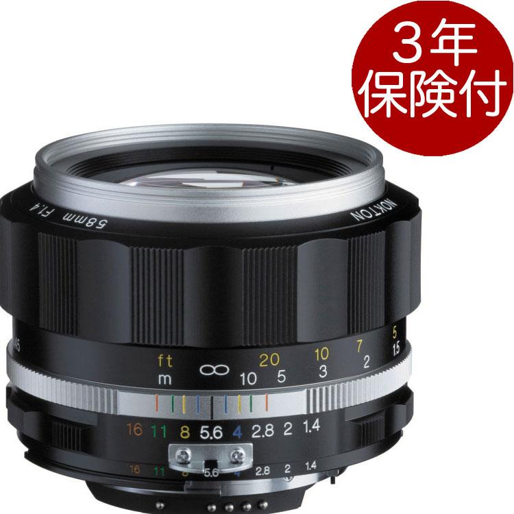 It is looking into the distance portrait lens [fs04gm][02P05Nov16] in the  Nikon mount big mouth diameter for Ai-S Nikon for Voigtlander NOKTON 58mm  F1