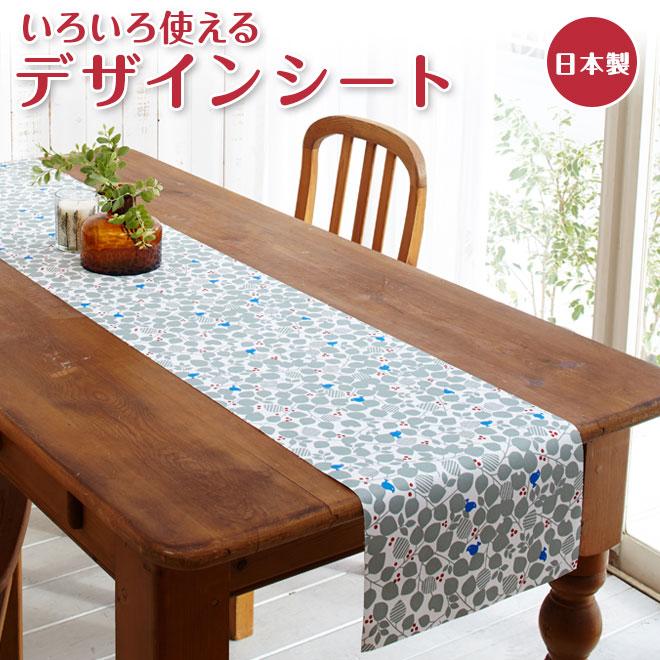 【在庫処分価格】テーブルランナー 撥水 32×180cm デザインシート テーブルランナー 洗濯 抗菌防臭 すべり止め食器棚シート 下駄箱シート