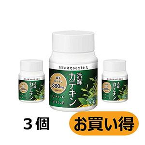 【お買い得15%OFF】三井農林 活緑カテキン 90粒×3個