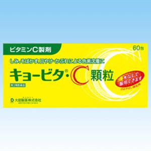 【第3類医薬品】キョービタ・C顆粒 60包 12個 大昭製薬