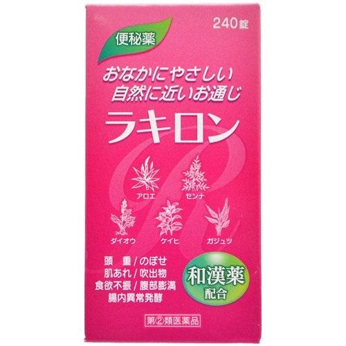 【指定第2類医薬品】ラキロン 240錠 10個 福地製薬