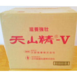 【第2類医薬品】天山精V 50mL 120本 他商品と同梱不可商品
