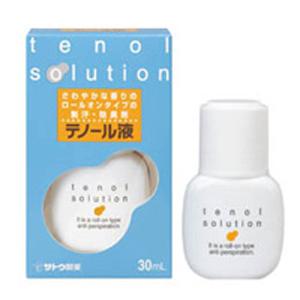 【医薬部外品】テノール液 30ml 20個  佐藤製薬