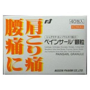 【第(2)類医薬品】ペインサール顆粒 40包 5個日新製薬★送料無料★