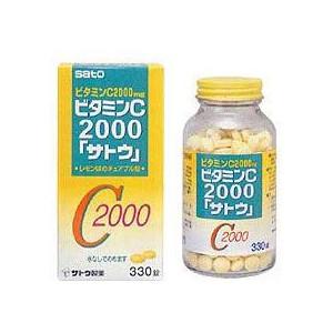 【第3類医薬品】ビタミンC2000「サトウ」330錠 12個 佐藤製薬
