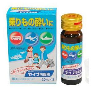 【第2類医薬品】セイブ内服液 20ml×2本×30個 小林薬品工業