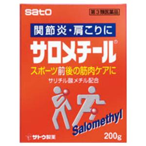 【第3類医薬品】サロメチール200g 5個 ★送料・代引手数料無料★ 佐藤製薬