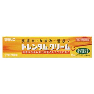 【第2類医薬品】トレンタムクリーム 15g 10個佐藤製薬★送料・代引手数料無料★