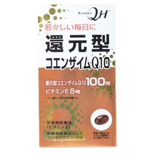還元型コエンザイムQ10 60粒 3個 ユニマットリケン