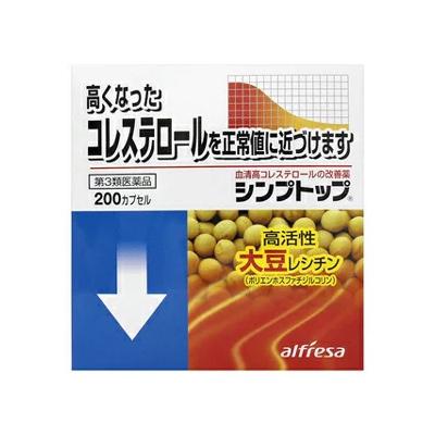 【第3類医薬品】シンプトップ 200カプセル 3個 アルフレッサ ファーマ