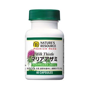 ネイチャーメイドリソースマリアアザミ60粒 5個 30日分 1個 大塚製薬