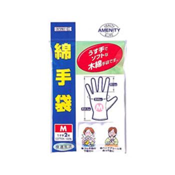 快適生活 綿手袋 うす手 M 50個 川本産業