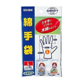 快適生活 綿手袋 うす手 L 50個 川本産業