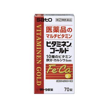 ビタミネンゴールドは ビタミン ミネラル配合保健薬です 第 記念日 2 10%OFF 佐藤製薬 70錠 ビタミネンゴールド 類医薬品 20個
