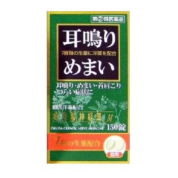 正規店 奥田脳神経薬M 第 2 類医薬品 奥田製薬 ショップ 150錠 2個