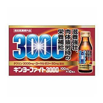 キンヨーファイト3000 指定医薬部外品 期間限定特別価格 100ml×50本 金 ...