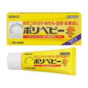 【第3類医薬品】ポリベビー 50g 10個 佐藤製薬