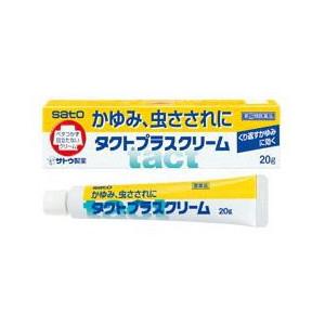 【第(2)類医薬品】タクトプラスクリーム 20g 10個 佐藤製薬