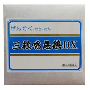 【第(2)類医薬品】三救喘息薬DX 細粒 66包 1個 森本製薬