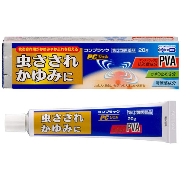 【第(2)類医薬品】コンプラックPCジェル 20g 10個 ジャパンメディック