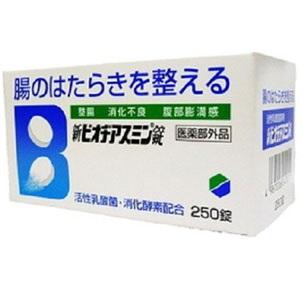 【指定医薬部外品】新ビオヂアスミン錠 250錠 5個 天野商事