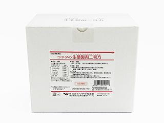 【第2類医薬品】ウチダの生薬製剤二号方 360包(2g× 60包 × 6)