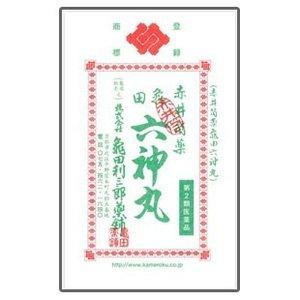【第2類医薬品】赤井筒薬 亀田六神丸 48粒 1個  亀田利三郎薬舗